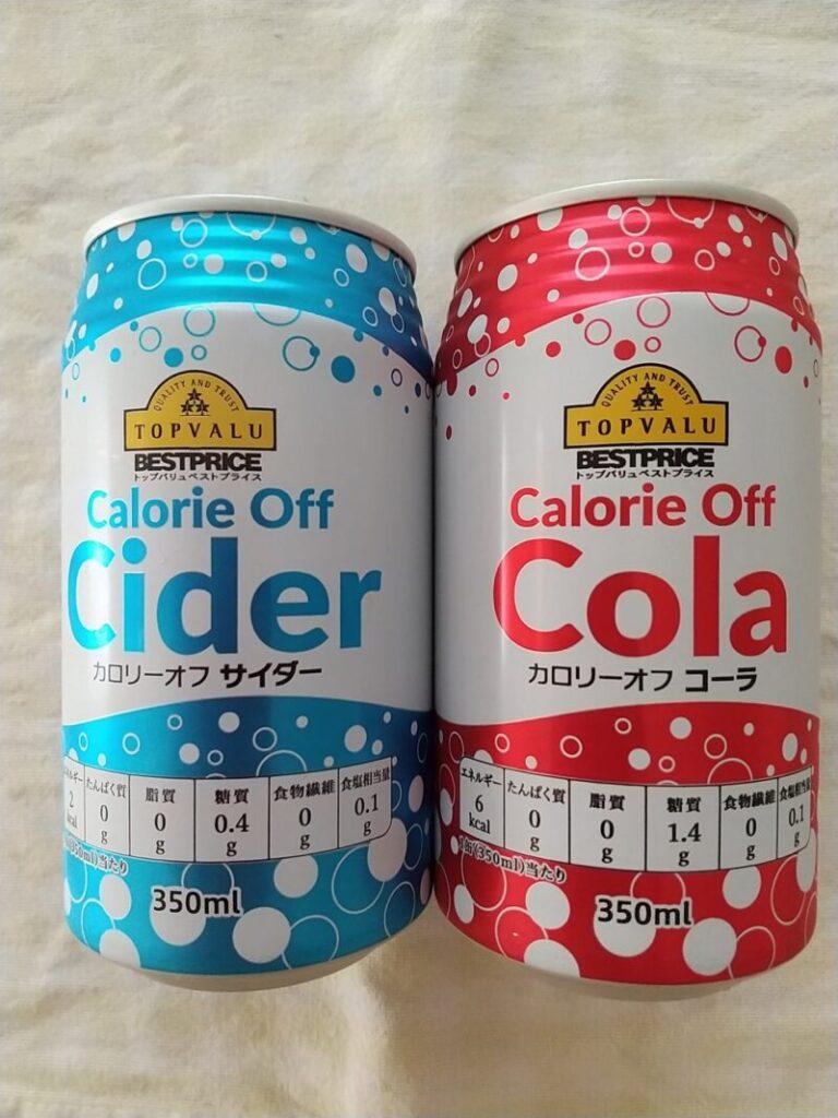 トップバリュ缶飲料カロリーオフコーラとサイダー